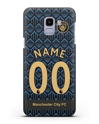 Именной чехол ФК Манчестер Сити с фамилией и номером (сезон 2020-2021) гостевая форма силикон черный для Samsung Galaxy J6 2018 [SM-J600F]