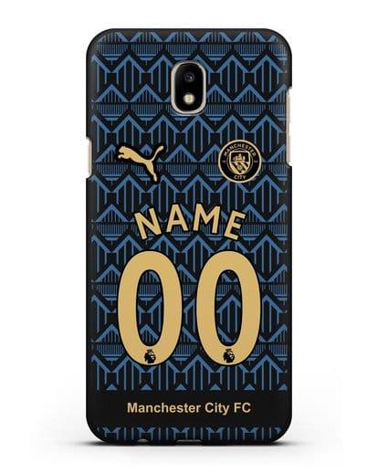 Именной чехол ФК Манчестер Сити с фамилией и номером (сезон 2020-2021) гостевая форма силикон черный для Samsung Galaxy J7 2017 [SM-J720F]