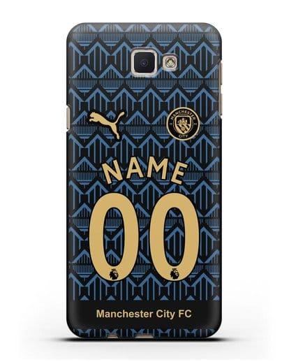 Именной чехол ФК Манчестер Сити с фамилией и номером (сезон 2020-2021) гостевая форма силикон черный для Samsung Galaxy J7 Prime [SM-G610F]