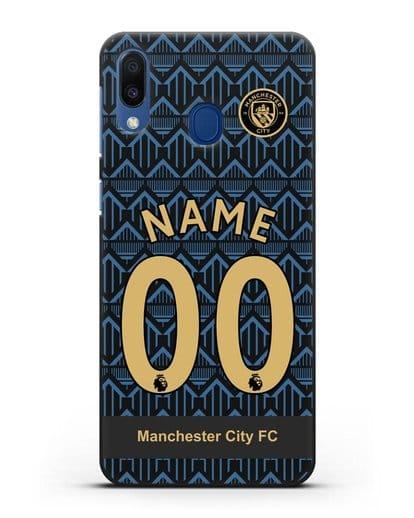 Именной чехол ФК Манчестер Сити с фамилией и номером (сезон 2020-2021) гостевая форма силикон черный для Samsung Galaxy M20 [SM-M205F]
