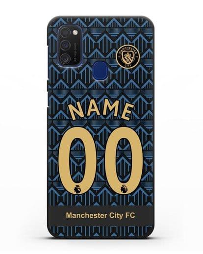 Именной чехол ФК Манчестер Сити с фамилией и номером (сезон 2020-2021) гостевая форма силикон черный для Samsung Galaxy M21 [SM-M215F]