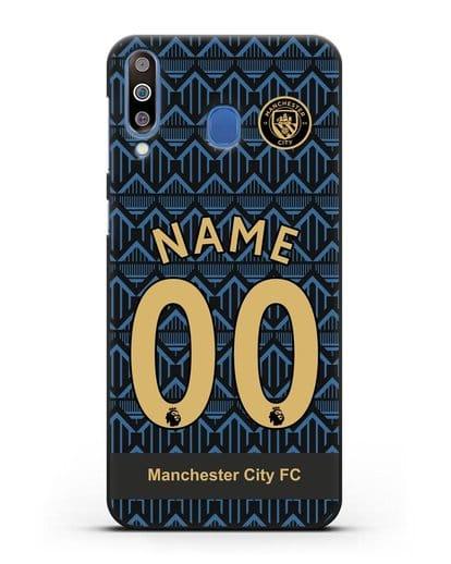 Именной чехол ФК Манчестер Сити с фамилией и номером (сезон 2020-2021) гостевая форма силикон черный для Samsung Galaxy M30 [SM-M305F]