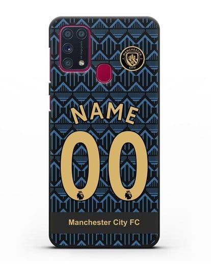 Именной чехол ФК Манчестер Сити с фамилией и номером (сезон 2020-2021) гостевая форма силикон черный для Samsung Galaxy M31 [SM-M315F]