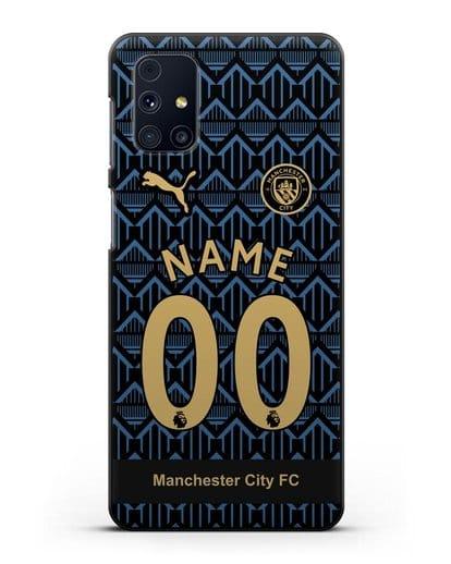 Именной чехол ФК Манчестер Сити с фамилией и номером (сезон 2020-2021) гостевая форма силикон черный для Samsung Galaxy M31s [SM-M317F]