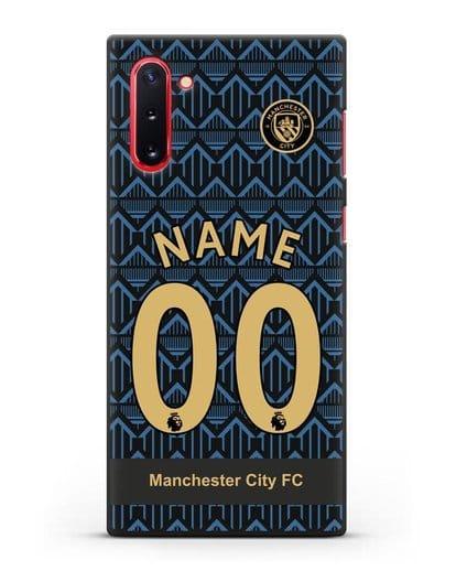 Именной чехол ФК Манчестер Сити с фамилией и номером (сезон 2020-2021) гостевая форма силикон черный для Samsung Galaxy Note 10 [N970F]