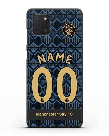 Именной чехол ФК Манчестер Сити с фамилией и номером (сезон 2020-2021) гостевая форма силикон черный для Samsung Galaxy Note 10 Lite [N770F]