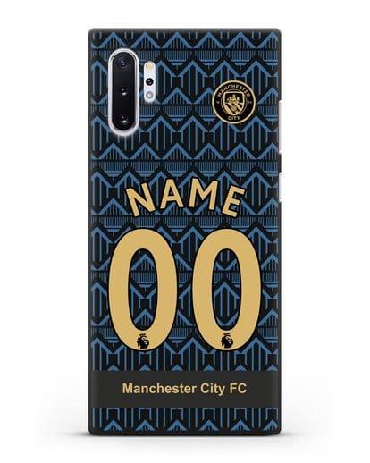 Именной чехол ФК Манчестер Сити с фамилией и номером (сезон 2020-2021) гостевая форма силикон черный для Samsung Galaxy Note 10 Plus [N975F]