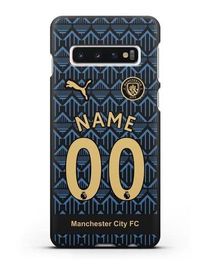 Именной чехол ФК Манчестер Сити с фамилией и номером (сезон 2020-2021) гостевая форма силикон черный для Samsung Galaxy S10 [SM-G973F]