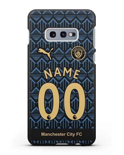 Именной чехол ФК Манчестер Сити с фамилией и номером (сезон 2020-2021) гостевая форма силикон черный для Samsung Galaxy S10e [SM-G970F]
