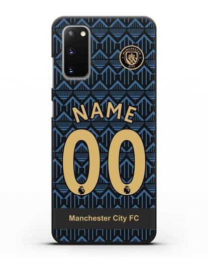 Именной чехол ФК Манчестер Сити с фамилией и номером (сезон 2020-2021) гостевая форма силикон черный для Samsung Galaxy S20 [SM-G980F]