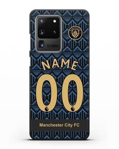 Именной чехол ФК Манчестер Сити с фамилией и номером (сезон 2020-2021) гостевая форма силикон черный для Samsung Galaxy S20 Ultra [SM-G988B]