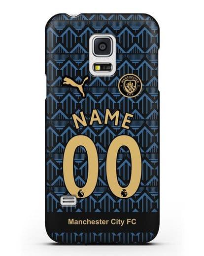 Именной чехол ФК Манчестер Сити с фамилией и номером (сезон 2020-2021) гостевая форма силикон черный для Samsung Galaxy S5 Mini [SM-G800F]