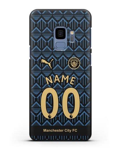 Именной чехол ФК Манчестер Сити с фамилией и номером (сезон 2020-2021) гостевая форма силикон черный для Samsung Galaxy S9 [SM-G960F]