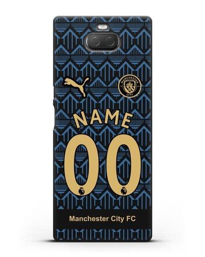 Именной чехол ФК Манчестер Сити с фамилией и номером (сезон 2020-2021) гостевая форма силикон черный для Sony Xperia 10