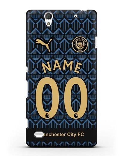 Именной чехол ФК Манчестер Сити с фамилией и номером (сезон 2020-2021) гостевая форма силикон черный для Sony Xperia C4
