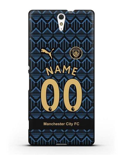 Именной чехол ФК Манчестер Сити с фамилией и номером (сезон 2020-2021) гостевая форма силикон черный для Sony Xperia C5