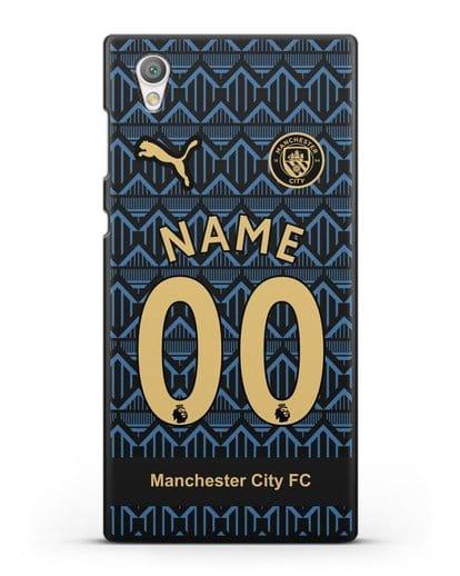Именной чехол ФК Манчестер Сити с фамилией и номером (сезон 2020-2021) гостевая форма силикон черный для Sony Xperia L1