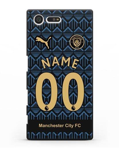 Именной чехол ФК Манчестер Сити с фамилией и номером (сезон 2020-2021) гостевая форма силикон черный для Sony Xperia X Compact