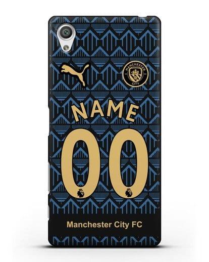 Именной чехол ФК Манчестер Сити с фамилией и номером (сезон 2020-2021) гостевая форма силикон черный для Sony Xperia X Performance