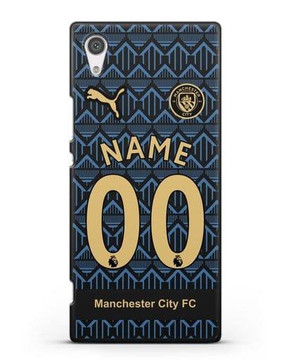 Именной чехол ФК Манчестер Сити с фамилией и номером (сезон 2020-2021) гостевая форма силикон черный для Sony Xperia XA1