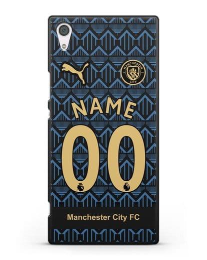 Именной чехол ФК Манчестер Сити с фамилией и номером (сезон 2020-2021) гостевая форма силикон черный для Sony Xperia XA1 Ultra