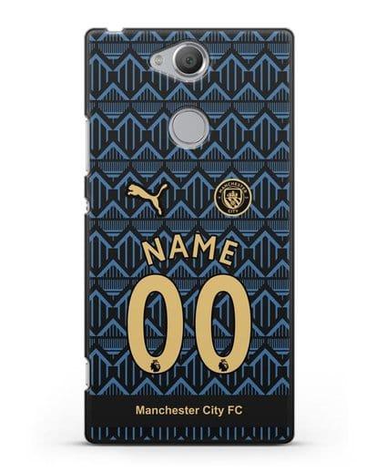 Именной чехол ФК Манчестер Сити с фамилией и номером (сезон 2020-2021) гостевая форма силикон черный для Sony Xperia XA2