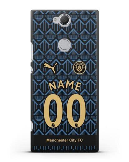 Именной чехол ФК Манчестер Сити с фамилией и номером (сезон 2020-2021) гостевая форма силикон черный для Sony Xperia XA2 Plus