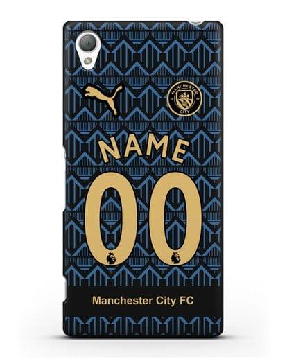 Именной чехол ФК Манчестер Сити с фамилией и номером (сезон 2020-2021) гостевая форма силикон черный для Sony Xperia XA Ultra