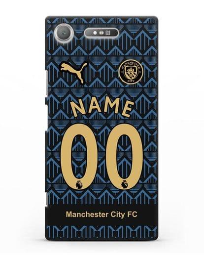 Именной чехол ФК Манчестер Сити с фамилией и номером (сезон 2020-2021) гостевая форма силикон черный для Sony Xperia XZ1