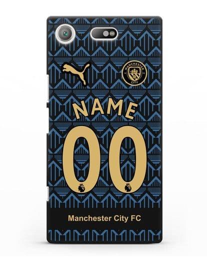 Именной чехол ФК Манчестер Сити с фамилией и номером (сезон 2020-2021) гостевая форма силикон черный для Sony Xperia XZ1 Compact