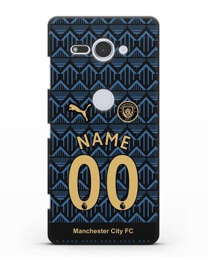 Именной чехол ФК Манчестер Сити с фамилией и номером (сезон 2020-2021) гостевая форма силикон черный для Sony Xperia XZ2 Compact