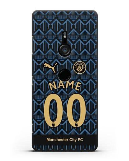 Именной чехол ФК Манчестер Сити с фамилией и номером (сезон 2020-2021) гостевая форма силикон черный для Sony Xperia XZ3