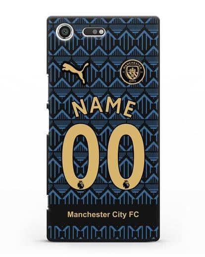 Именной чехол ФК Манчестер Сити с фамилией и номером (сезон 2020-2021) гостевая форма силикон черный для Sony Xperia XZ Premium