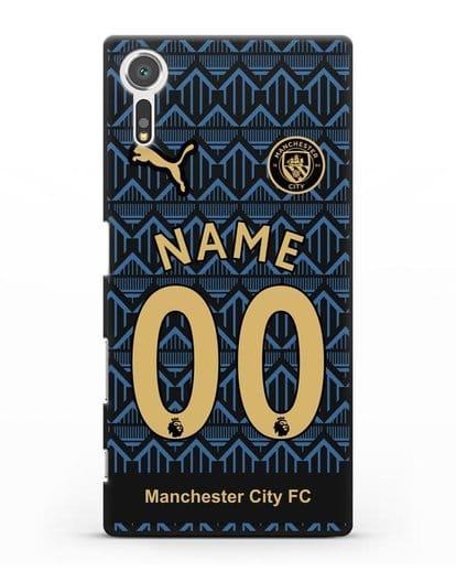 Именной чехол ФК Манчестер Сити с фамилией и номером (сезон 2020-2021) гостевая форма силикон черный для Sony Xperia XZs