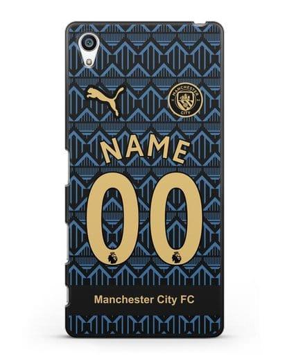 Именной чехол ФК Манчестер Сити с фамилией и номером (сезон 2020-2021) гостевая форма силикон черный для Sony Xperia Z5 Premium