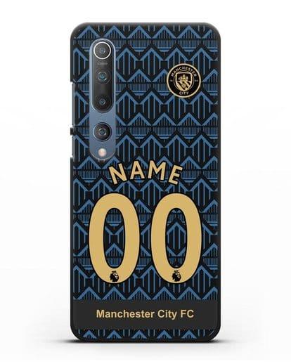 Именной чехол ФК Манчестер Сити с фамилией и номером (сезон 2020-2021) гостевая форма силикон черный для Xiaomi Mi 10