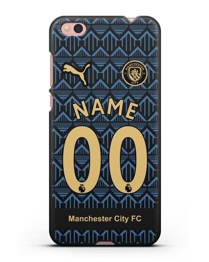 Именной чехол ФК Манчестер Сити с фамилией и номером (сезон 2020-2021) гостевая форма силикон черный для Xiaomi Mi 5С