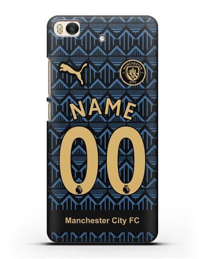 Именной чехол ФК Манчестер Сити с фамилией и номером (сезон 2020-2021) гостевая форма силикон черный для Xiaomi Mi 5S