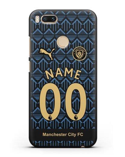 Именной чехол ФК Манчестер Сити с фамилией и номером (сезон 2020-2021) гостевая форма силикон черный для Xiaomi Mi 5X