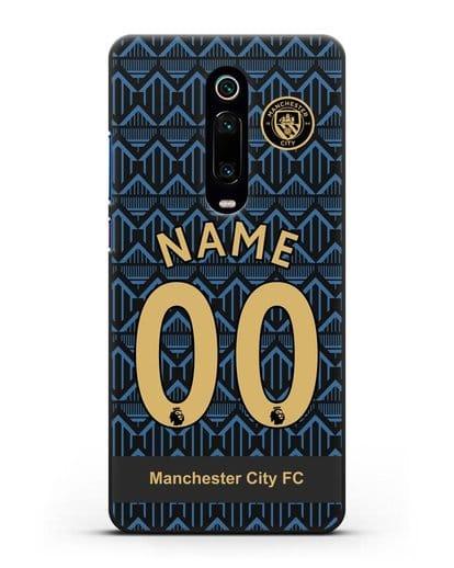 Именной чехол ФК Манчестер Сити с фамилией и номером (сезон 2020-2021) гостевая форма силикон черный для Xiaomi Mi 9T