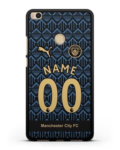 Именной чехол ФК Манчестер Сити с фамилией и номером (сезон 2020-2021) гостевая форма силикон черный для Xiaomi Mi Max 2