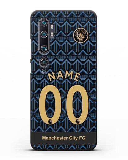 Именной чехол ФК Манчестер Сити с фамилией и номером (сезон 2020-2021) гостевая форма силикон черный для Xiaomi Mi Note 10