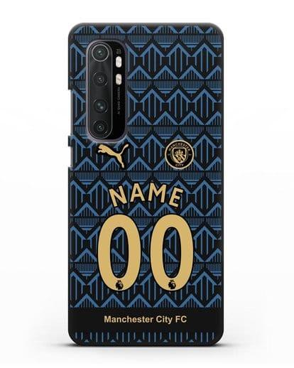 Именной чехол ФК Манчестер Сити с фамилией и номером (сезон 2020-2021) гостевая форма силикон черный для Xiaomi Mi Note 10 lite
