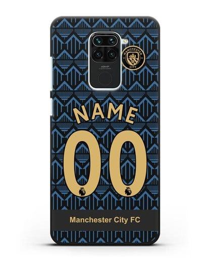 Именной чехол ФК Манчестер Сити с фамилией и номером (сезон 2020-2021) гостевая форма силикон черный для Xiaomi Redmi 10X