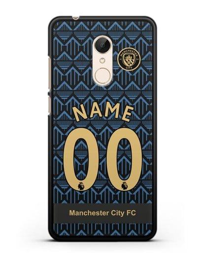 Именной чехол ФК Манчестер Сити с фамилией и номером (сезон 2020-2021) гостевая форма силикон черный для Xiaomi Redmi 5 Plus