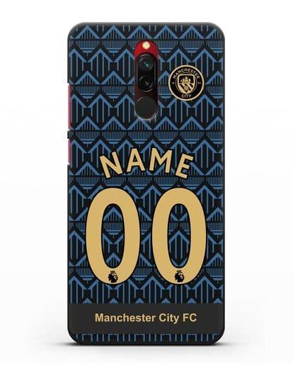 Именной чехол ФК Манчестер Сити с фамилией и номером (сезон 2020-2021) гостевая форма силикон черный для Xiaomi Redmi 8