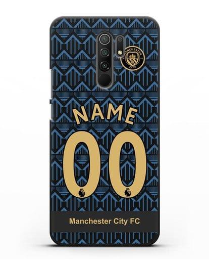 Именной чехол ФК Манчестер Сити с фамилией и номером (сезон 2020-2021) гостевая форма силикон черный для Xiaomi Redmi 9