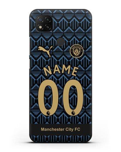 Именной чехол ФК Манчестер Сити с фамилией и номером (сезон 2020-2021) гостевая форма силикон черный для Xiaomi Redmi 9С