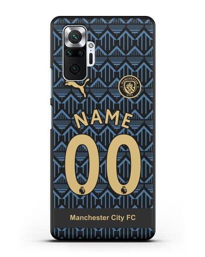 Именной чехол ФК Манчестер Сити с фамилией и номером (сезон 2020-2021) гостевая форма силикон черный для Xiaomi Redmi Note 10 Pro