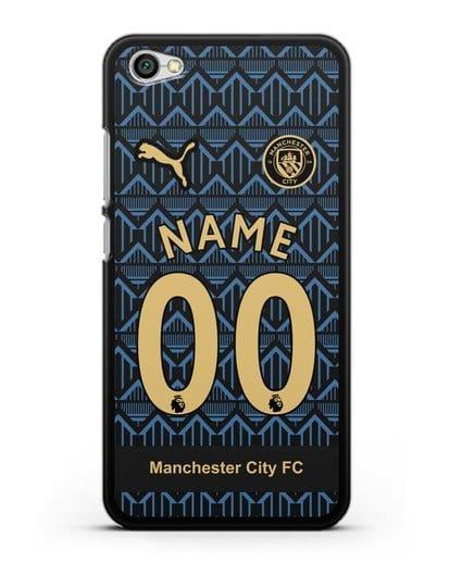 Именной чехол ФК Манчестер Сити с фамилией и номером (сезон 2020-2021) гостевая форма силикон черный для Xiaomi Redmi Note 5A
